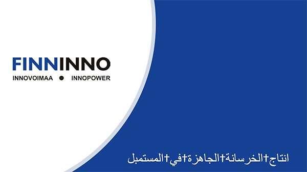 finninno-arabic